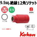 KOKEN コーケン工具 IN3405M-8の通販は原工具へ。