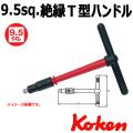 KOKEN コーケン工具 IN3715の通販は原工具へ。
