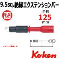 KOKEN コーケン工具 IN3760-125の通販は原工具へ。