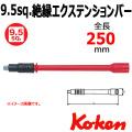 KOKEN コーケン工具 IN3760-250の通販は原工具へ。
