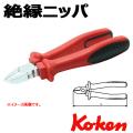 KOKEN コーケン工具 INP1102の通販は原工具へ。