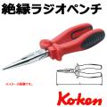 KOKEN コーケン工具 INP1103の通販は原工具へ。