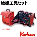 KOKEN コーケン工具 INS03の通販は原工具へ。