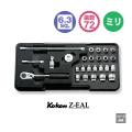 KOKEN コーケン工具 P2285Zの通販は原工具へ。