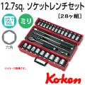 KOKEN コーケン工具 P4241M-01の通販は原工具へ。