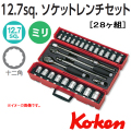 KOKEN コーケン工具 P4241M-06の通販は原工具へ。