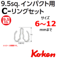 KOKEN コーケン工具 PK1301Cの通販は原工具へ。