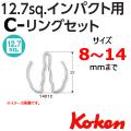 KOKEN コーケン工具 PK1401Cの通販は原工具へ。