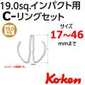 KOKEN コーケン工具 PK1600Cの通販は原工具へ。