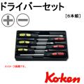 KOKEN コーケン工具 PK168PS-6の通販は原工具へ。