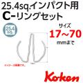 KOKEN コーケン工具 PK1801Cの通販は原工具へ。