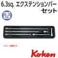 KOKEN コーケン工具 PK2760-6の通販は原工具へ。