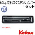 KOKEN コーケン工具 PK2763-6の通販は原工具へ。