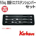 KOKEN コーケン工具 PK3763-6の通販は原工具へ。