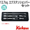 KOKEN コーケン工具 PK4760-5の通販は原工具へ。