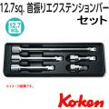 KOKEN コーケン工具 PK4763-5の通販は原工具へ。