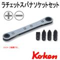 KOKEN コーケン工具 R810Aの通販は原工具へ。