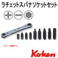 KOKEN コーケン工具 R810Bの通販は原工具へ。