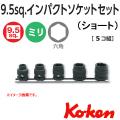 KOKEN コーケン工具 RS13401MS-5の通販は原工具へ。