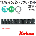KOKEN コーケン工具 RS14401M-10の通販は原工具へ。