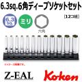 KOKEN コーケン工具 RS2300MZ-12の通販は原工具へ。