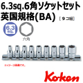 KOKEN コーケン工具 RS2400W-9の通販は原工具へ。