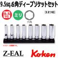 KOKEN コーケン工具 RS3300MZ-12の通販は原工具へ。