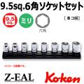 KOKEN コーケン工具 RS3400MZ-8の通販は原工具へ。
