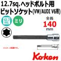 KOKEN コーケン工具 ST4027-140の通販は原工具へ。