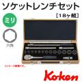 KOKEN コーケン工具 TI4261Mの通販は原工具へ。