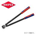 KNIPEX クニペックス  ケーブルカッター   9512-500