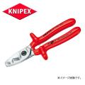 KNIPEX クニペックス  絶縁ケーブルカッター   9517-200