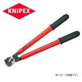 KNIPEX クニペックス  絶縁ケーブルカッター   9517-500