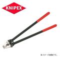 KNIPEX クニペックス  ケーブルカッター   9521-600