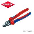 KNIPEX クニペックス  ケーブルカッター   9522-165(バネ付)