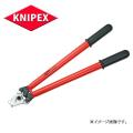 KNIPEX クニペックス  絶縁ケーブルカッター   9527-600