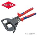 KNIPEX クニペックス  ラチェットケーブルカッター   9531-280