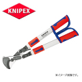 KNIPEX クニペックス  ラチェットケーブルカッター   9532-038