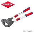 KNIPEX クニペックス  ラチェットケーブルカッター   9532-100