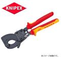 KNIPEX クニペックス  絶縁ケーブルカッター   9536-250