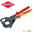 KNIPEX クニペックス  絶縁ケーブルカッター   9536-280