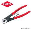 【メール便可】 KNIPEX クニペックス  ワイヤーカッター   9561-150