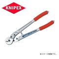 KNIPEX クニペックス  ケーブルカッター   9571-445