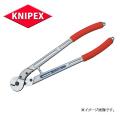 KNIPEX クニペックス  ケーブルカッター   9571-600