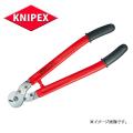KNIPEX クニペックス  絶縁ケーブルカッター   9577-600