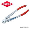 KNIPEX クニペックス  ケーブルカッター   9581-600
