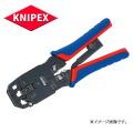 KNIPEX クニペックス  ウエスタンプラグ圧着ペンチ(4/6/8ピン)   9751-12