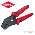 KNIPEX クニペックス  圧着ペンチ   9752-14