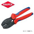 KNIPEX クニペックス  圧着ペンチ   9752-30 ※海外手配品 納期2ヶ月前後