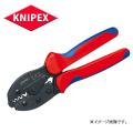 KNIPEX クニペックス  圧着ペンチ   9752-33